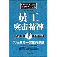 http://ec4.images-amazon.com/images/I/51G749zEOeL._AA200_.jpg