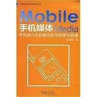 http://ec4.images-amazon.com/images/I/51G7BZnrtnL._AA200_.jpg