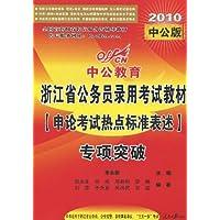 http://ec4.images-amazon.com/images/I/51G7R8pT6RL._AA200_.jpg
