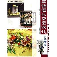 http://ec4.images-amazon.com/images/I/51G7n2VSF2L._AA200_.jpg