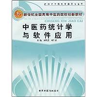 http://ec4.images-amazon.com/images/I/51G7zJNW4TL._AA200_.jpg