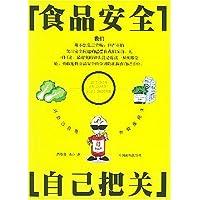 http://ec4.images-amazon.com/images/I/51G85Et6fhL._AA200_.jpg