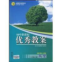 http://ec4.images-amazon.com/images/I/51G8CxiJbTL._AA200_.jpg