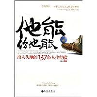 http://ec4.images-amazon.com/images/I/51G8UjLrN2L._AA200_.jpg