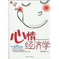 http://ec4.images-amazon.com/images/I/51G8XTlVrUL._AA200_.jpg