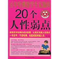 http://ec4.images-amazon.com/images/I/51G8ghHSMrL._AA200_.jpg