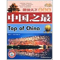 http://ec4.images-amazon.com/images/I/51G98flnzvL._AA200_.jpg