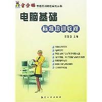 http://ec4.images-amazon.com/images/I/51G9EgKJplL._AA200_.jpg
