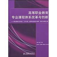 http://ec4.images-amazon.com/images/I/51G9fZR-i6L._AA200_.jpg