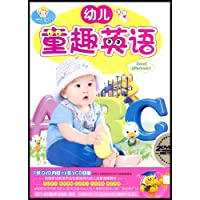 幼儿童趣英语