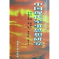 http://ec4.images-amazon.com/images/I/51GAIfO7pAL._AA200_.jpg