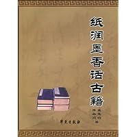 http://ec4.images-amazon.com/images/I/51GAVgnZ01L._AA200_.jpg
