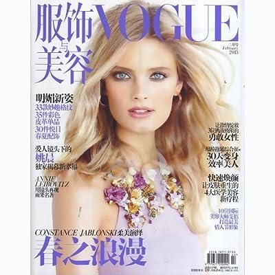 VOGUE服饰与美容杂志2013年2月 春之浪漫 时尚过刊.pdf