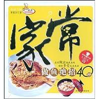 http://ec4.images-amazon.com/images/I/51GAsGvvwxL._AA200_.jpg