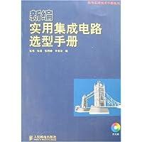 http://ec4.images-amazon.com/images/I/51GBLX9KIXL._AA200_.jpg