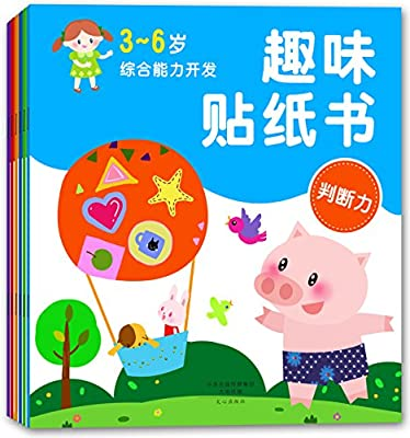 3-6岁综合能力开发趣味贴纸书.pdf