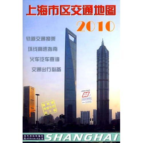 上海市区交通地图 2010 图 高清图片