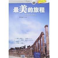 http://ec4.images-amazon.com/images/I/51GCdHL8BWL._AA200_.jpg
