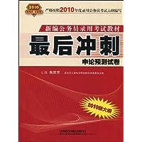 http://ec4.images-amazon.com/images/I/51GCtqixrYL._AA200_.jpg