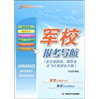 http://ec4.images-amazon.com/images/I/51GDDuxl5lL._AA200_.jpg