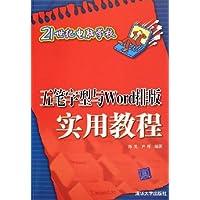 http://ec4.images-amazon.com/images/I/51GDEtuYVQL._AA200_.jpg