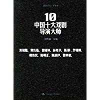 http://ec4.images-amazon.com/images/I/51GDjSblYyL._AA200_.jpg