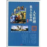 http://ec4.images-amazon.com/images/I/51GEV-asLQL._AA200_.jpg