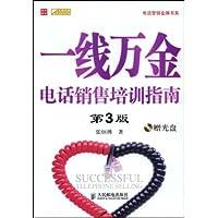 http://ec4.images-amazon.com/images/I/51GF4-nfpUL._AA200_.jpg