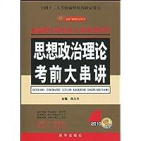 http://ec4.images-amazon.com/images/I/51GFn5i%2BlgL._AA200_.jpg