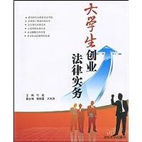 http://ec4.images-amazon.com/images/I/51GG4JBmcvL._AA200_.jpg