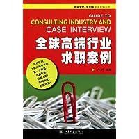 http://ec4.images-amazon.com/images/I/51GGmzoU5aL._AA200_.jpg