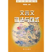 http://ec4.images-amazon.com/images/I/51GH-lsnuqL._AA200_.jpg