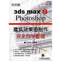 http://ec4.images-amazon.com/images/I/51GIwhLaAFL._AA200_.jpg