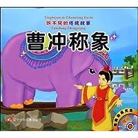 http://ec4.images-amazon.com/images/I/51GJoa3j7QL._AA200_.jpg