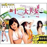 http://ec4.images-amazon.com/images/I/51GL5%2BfX00L._AA200_.jpg