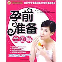 http://ec4.images-amazon.com/images/I/51GLPFVVZqL._AA200_.jpg