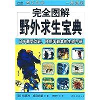 http://ec4.images-amazon.com/images/I/51GLXHTNQUL._AA200_.jpg