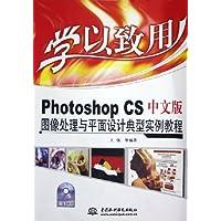 http://ec4.images-amazon.com/images/I/51GLaA0IaML._AA200_.jpg