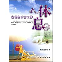http://ec4.images-amazon.com/images/I/51GMAgkcdML._AA200_.jpg