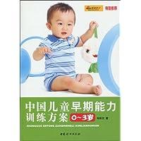 http://ec4.images-amazon.com/images/I/51GMLzku2jL._AA200_.jpg
