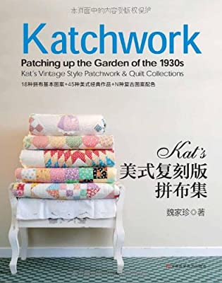 Kat's美式复刻版拼布集.pdf