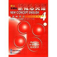 http://ec4.images-amazon.com/images/I/51GMtJclLtL._AA200_.jpg