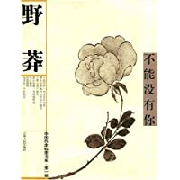 http://ec4.images-amazon.com/images/I/51GN0UPPVHL._AA200_.jpg