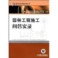 http://ec4.images-amazon.com/images/I/51GN66%2BEa9L._AA200_.jpg