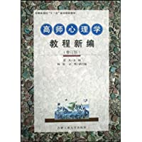 http://ec4.images-amazon.com/images/I/51GN6NkErvL._AA200_.jpg
