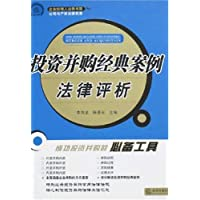 http://ec4.images-amazon.com/images/I/51GN8WVHA6L._AA200_.jpg