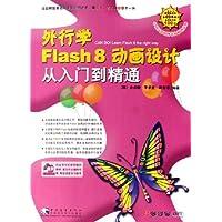 http://ec4.images-amazon.com/images/I/51GNAqwg7UL._AA200_.jpg