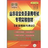 http://ec4.images-amazon.com/images/I/51GNTlpoxAL._AA200_.jpg
