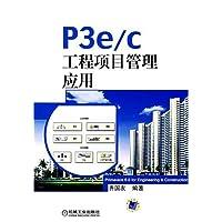 http://ec4.images-amazon.com/images/I/51GNZE-VouL._AA200_.jpg