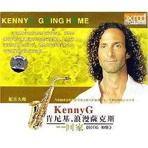 肯尼基61浪漫萨克斯回家(3cd)